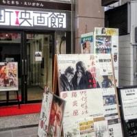 夢二(2017年6月・元町映画館にて)
