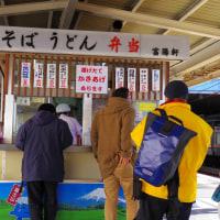 富士宮 高砂酒造の蔵開きに行く