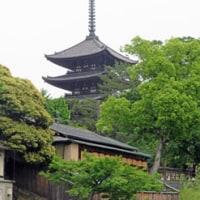 覚書(5月16日)奈良