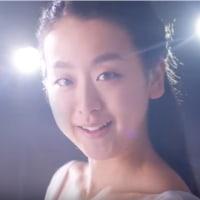 【動画】浅田真央選手 ECCジュニアCM スポーツ篇 30秒