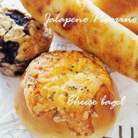 BLUFF BAKERYの美味しいパン・・・