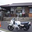 岡山早朝、建部駅に!