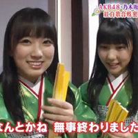 AKB48 SHOW! #139『紅白歌合戦密着スペシャルPart2・年始イベント・乃木坂3期生』 170121!