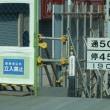 速度制限標識