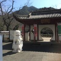 岐阜〜名古屋 観光記録