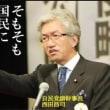 ジョビと安倍総理のタイマン勝負(後編)