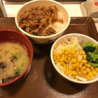 今日の晩ご飯(141)