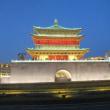 中国旅行 その1
