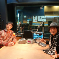 FM OSAKA 番組収録完了!
