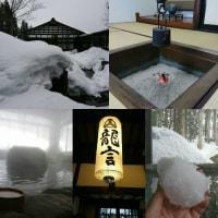 雪見ながら温泉に