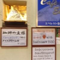 北門にできた、エベレスト登頂者の店。「軌跡の薬膳生カレー」なる物も出されている。