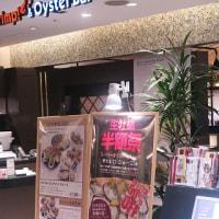 ベルギービールだけじゃなく日本のクラフトビールも飲めるビール好きにおすすめのお店@GLASS DANCE 横浜店