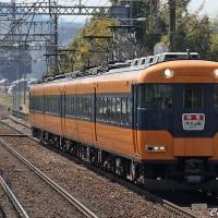 【鉄道写真】「しまかぜ」撮り納め~近鉄特急を撮る(15)~