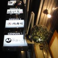 静岡で友人と