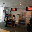 人と防災未来センター訪問見学