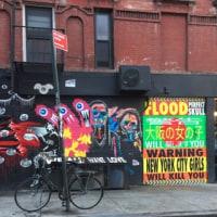 ニューヨークでの写真色々。