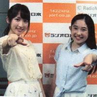 「ラジオ日本、カントリー・ガールズの只今ラジオ放送中!!」第62回 (6/12)