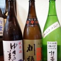 北海道・東北地方の日本酒 其の45