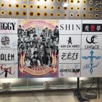 幸せでした/ぞんび・MICHAEL SPRING JUMPING CIRCUS 2017 2017.4.21 赤坂BLITZ