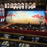 第三十三回 四国こんぴら歌舞伎大芝居 @金丸座(4月14日)