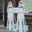 秋田県鹿角市にて