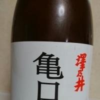 スマホの写真・・日本酒ラベルの2  (今年飲んだお酒たち)