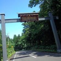 本州最北端の青森県に2・・・