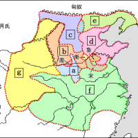 前403年 〈晋の分裂;戦国時代の始まり〉★
