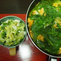 旨辛鍋の素で煮物