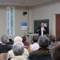 文化福祉部会  ・健康セミナー