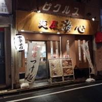 麺屋 海心