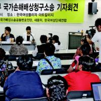 朝鮮戦争は、韓国の女性たちにも癒えることのない傷を残した。