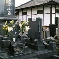 大晦日の墓参り