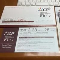 今日からCP+(シーピープラス)2017が開催です。
