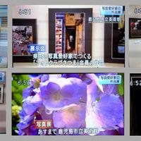 さつま写真展・NHK放映