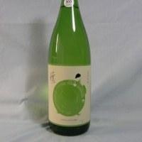 穏(おだやか) 純米吟醸 (1.8L)
