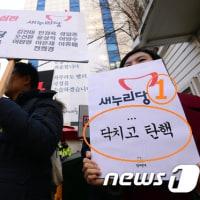 韓国のデモと食パン