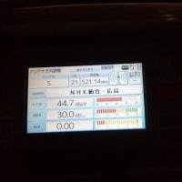 今日午後の部は、広島県東広島市へ地デジ屋根裏受信アンテナ工事にお伺いしました~(^^♪