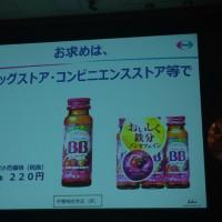 チョコラBBシリーズ〜RSP5757〜