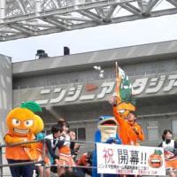 宮崎幾笑 ニンジニアスタジアムに居ない
