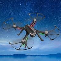 5%off-MJX Bugs 3 3D ロール ブラシレス RC クアッドコプター RTF 2.4GHz (Gopro 3 Gopro 4用)