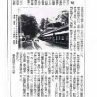 松宮輝明・戊辰戦争の激戦地を行く(7)