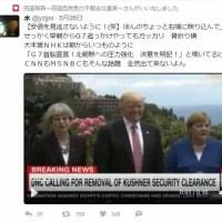 G7タオルミーナ・サミットを安倍首相が取り仕切る?
