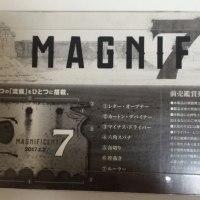 「M7」前売ムビチケで7つの「流儀」^^