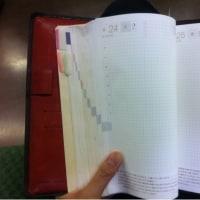 ほぼ日手帳のオーダーメードカバー