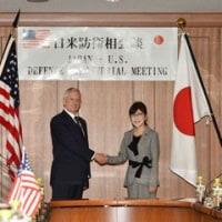 2013年に日本政府が決定した防衛計画の大綱の見直し開始、質と量双方の防衛力強化を!!