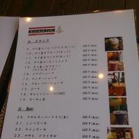 ピコ太郎よりメタ太郎が好き。『バンコクカフェ』