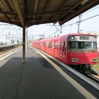 06/25: 駅名標ラリー名鉄ツアー2017春 #03: 豊明~左京山 UP