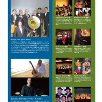 TAKAMATSU MUSIC BLUE FES 2016
