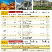 東京オペラシティ・タケミツ メモリアムで歌うモツレク!